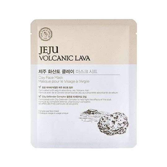 Picture of JEJU VOLCANIC LAVA CLAY FACE MASK