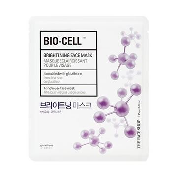 Picture of BIO-CELL BRIGHTENING FACE MASK