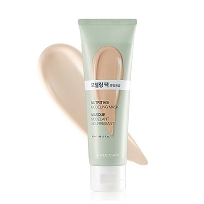 Picture of BABY FACE NUTRITIVE MODELING MASK