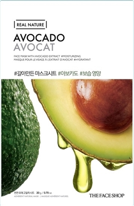 Picture of REAL NATURE MASK SHEET AVOCADO