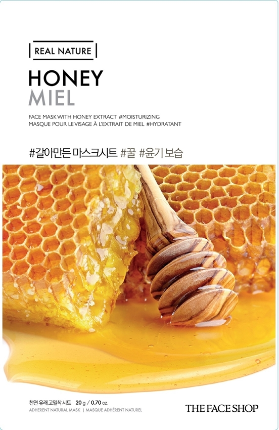 Picture of REAL NATURE MASK SHEET HONEY