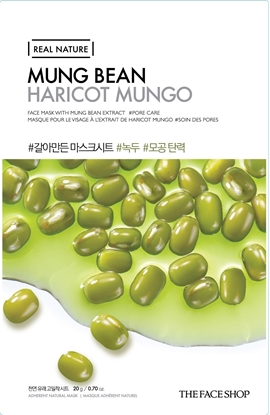 Picture of REAL NATURE MASK SHEET MUNGBEAN