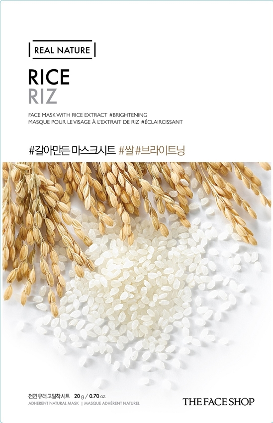 Picture of REAL NATURE MASK SHEET RICE