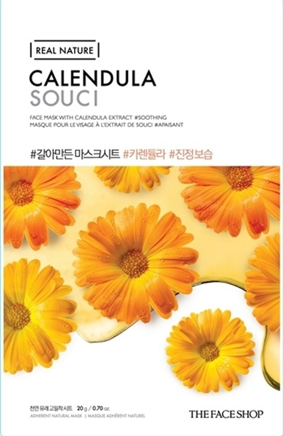 Picture of REAL NATURE FACE MASK CALENDULA
