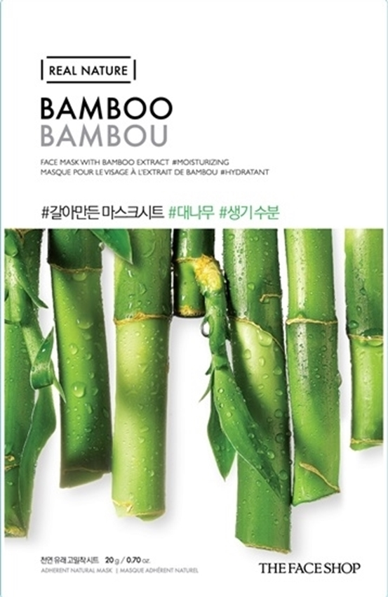 Picture of REAL NATURE MASK SHEET BAMBOO