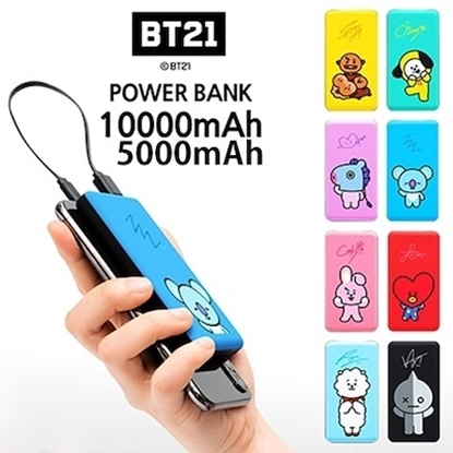 Picture of BT21 POWER BANK 10000 CHIMMY