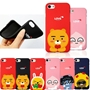 Picture of Kakao Friends Love Soft Case iPhone 11 Pro MUZI