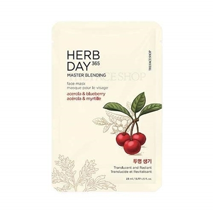 Picture of HERB DAY 365 MASTER BLENDING FACE MASK ACEROLA & BLUEBERRY